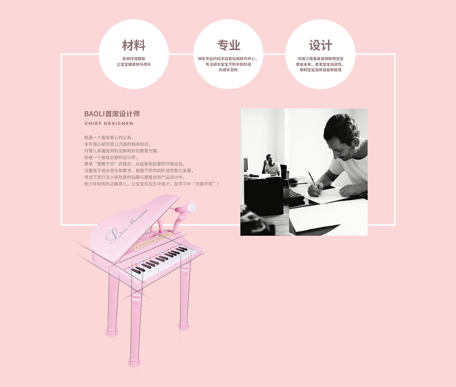 中文钢琴.jpg